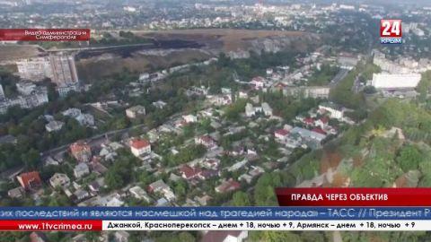 Делегация из США снимает фильм о Крыме