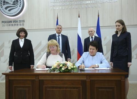Подписано Соглашение о сотрудничестве между министерствами финансов Республики Крым и Республики Башкортостан