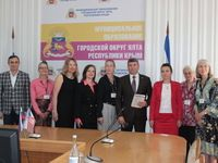 Роман Деркач встретился с делегацией из США