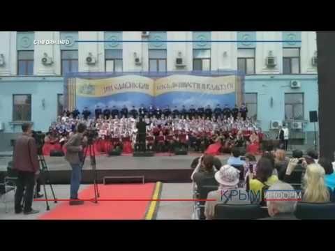 Сводный хор из 250 человек спел под окнами крымского правительства