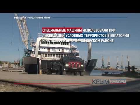 В Крыму показали в действии бронемашины Фалькатус (Каратель)