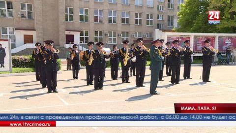 Бойцы Нацгвардии России и их семьи участвовали в конкурсе «Мама, папа, я - спортивная семья»