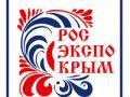 В июне в Ялте пройдет специализированная выставка российских производителей