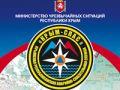 В г. Евпатория крымские спасатели спасли мужчину от суицида