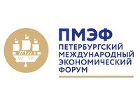 В северной столице России стартовал Петербургский международный экономический форум