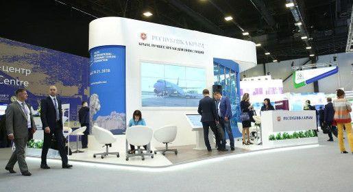 Крым представляет на ПМЭФ десять инвестпроектов и полтора десятка объектов для инвестирования