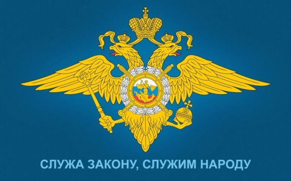 Крымские полицейские примут участие во Всероссийской социальной акции «Завтра была война»