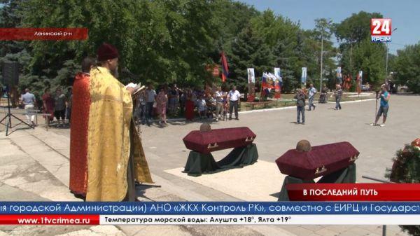Останки десятерых бойцов Красной армии перезахоронили в Ленинском районе