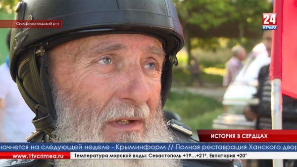 В Симферопольском районе прошли мероприятия, приуроченные к годовщине начала Великой Отечественной войны