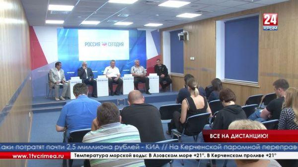 В Симферополе проведут всероссийский олимпийский день