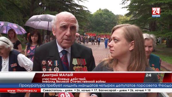 Крым вспоминает день, когда началась Великая Отечественная война