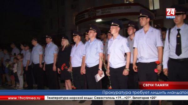 Симферополь присоединился к всероссийской траурной акции «Завтра была война»