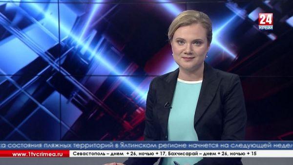 Фонд Президентской библиотеки пополнился тремя документальными фильмами производства АНО «ТРК «Крым»