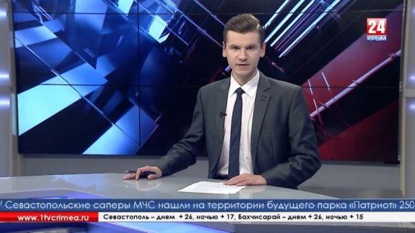 Азиатские СМИ не понимают ситуацию в Крыму