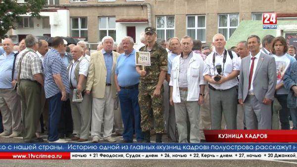 Выпускники и преподаватели Симферопольского военно-политического строительного училища отметили пятидесятилетие своего учебного заведения