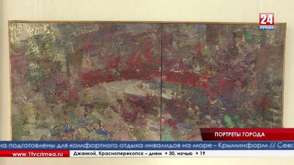 В Симферополе открылась персональная выставка крымской художницы Натальи Пуголовок