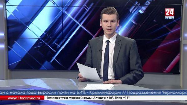 В Крыму вспоминают скорбную дату - День депортации