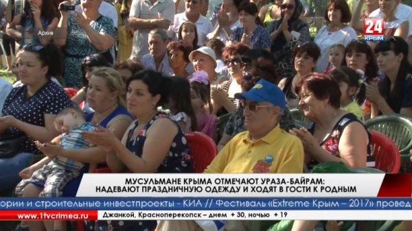 Мусульмане Крыма отмечают Ураза-байрам: надевают праздничную одежду и ходят в гости к родным