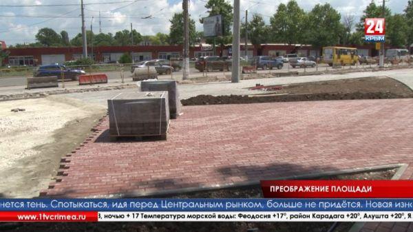 Без мусора и стихийной торговли. Площадь перед Центральным рынком в Симферополе преображается