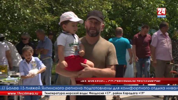 Мусульмане Крыма отмечают Ураза-байрам целыми семьями