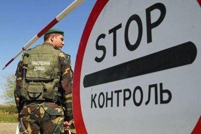 В Крыму обвинили Украину создании очередей на границе