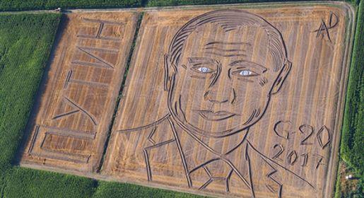 Огромный портрет Путина появился на поле в Италии в преддверии саммита G20