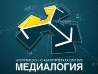 Сергей Аксёнов вошёл в тройку лидеров рейтинга цитируемости губернаторов-блогеров за июнь