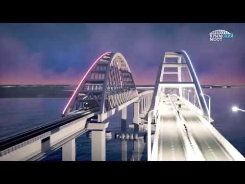 Появилось новое видео 3D-модели керченского моста