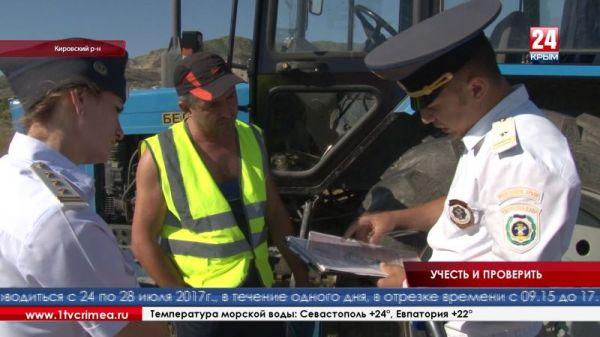 Инспекторы Гостехнадзора выходят в рейды по всему Крыму, чтобы проверить состояние тракторов и других видов техники