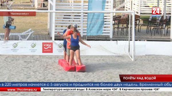 В Оленевке продолжается пятый фестиваль «Экстрим-Крым»