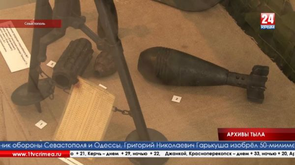 Архивы тыла. В Севастополе на Сапун-горе открылась выставка, посвящённая осаждённому городу-герою во время второй обороны