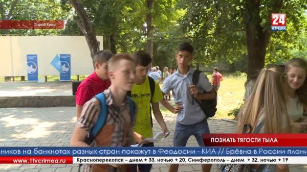 В городе Старый Крым прошёл этап Всероссийского исторического квеста «1943. Всё для фронта»