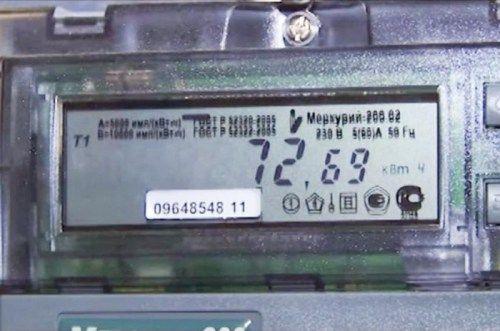 Крымчанам рассказали, как сэкономить на оплате за электроэнергию