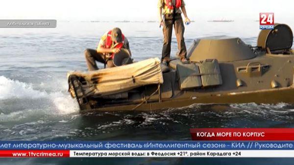 Всероссийский рекорд на воде установили боевые машины в Керчи