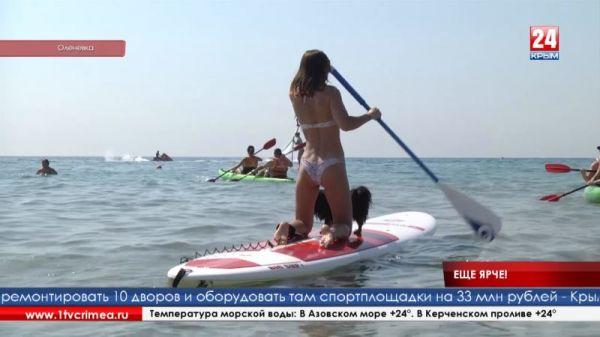 Торжественное открытие фестиваля «Экстрим-Крым» собрало тысячи людей