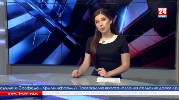 В Крыму начали частично восстанавливать энергообеспечение