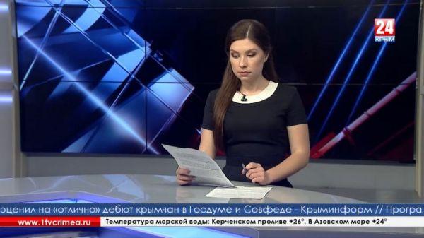 Только что стало известно, восстановлена подача электроэнергии по третьей ветке энергомоста в Крым