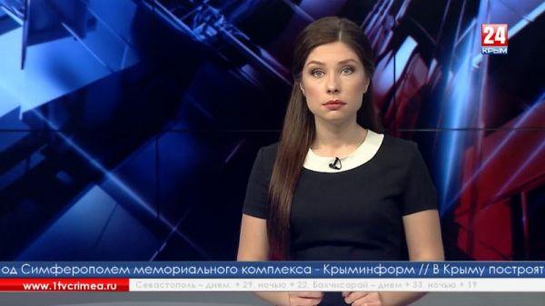 Гидрометцентр: на выходные в Крыму ожидаются сильные ливни