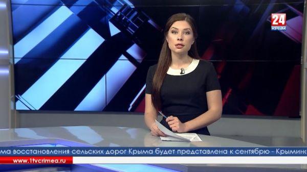 Телерадиокомпания «Крым» получила сразу две награды на конкурсе следственного комитета России по Крыму
