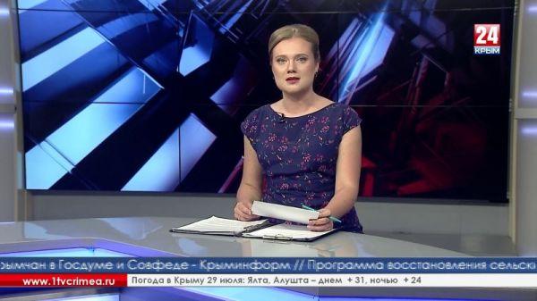 Глава Крыма: «Электроснабжение на полуострове полностью восстановлено»