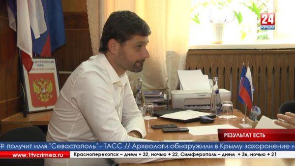 Депутат Госдумы Российской Федерации Андрей Козенко провел личный приём граждан