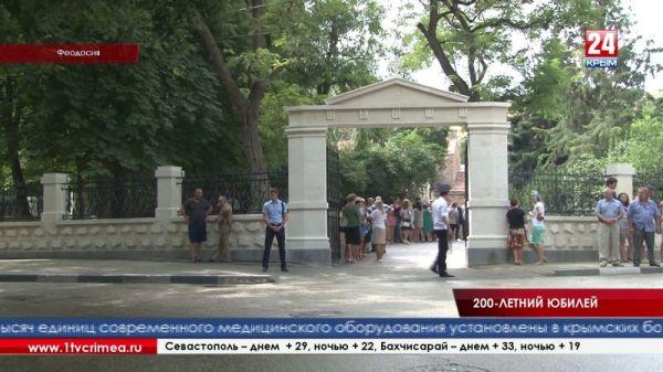 Мир искусства отмечает двухсотлетие со дня рождения великого художника Ивана Константиновича Айвазовского