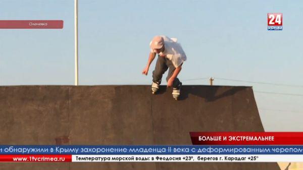 На фестивале «Экстрим-Крым» идет неделя уличных видов спорта