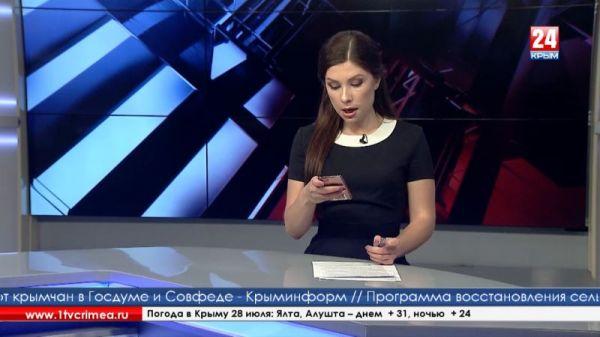 Крупнейшие города Республики Крым и Севастополь остались без электричества
