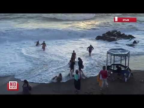 В Николаевке на глазах у отдыхающих утонул мужчина