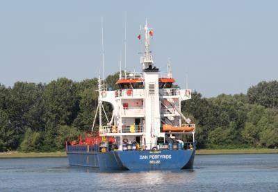 Украина задержала заходившее в Крым судно