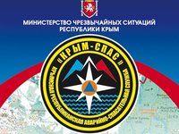 В течение суток крымские спасатели дважды привлекались для ликвидации последствий ДТП