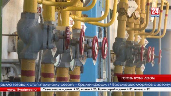 Жилой фонд Крыма готов к отопительному сезону примерно наполовину, а котельное оборудование - на 60-65%