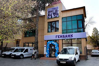 ЦБ ввел временную администрацию в крымский Генбанк