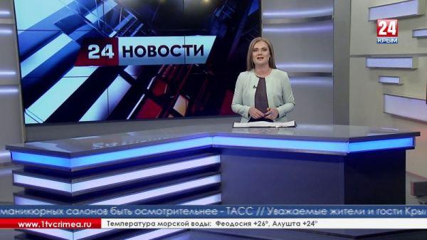 Российские водолазы заняли первое место в соревнованиях по подводному многоборью «Глубина-2017»